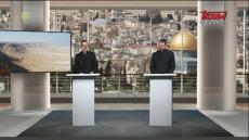 Telewizyjny Uniwersytet Biblijny: 11.03.2017